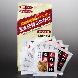 Photo1: ふりかけ玄源分包2.5g10袋 (1)