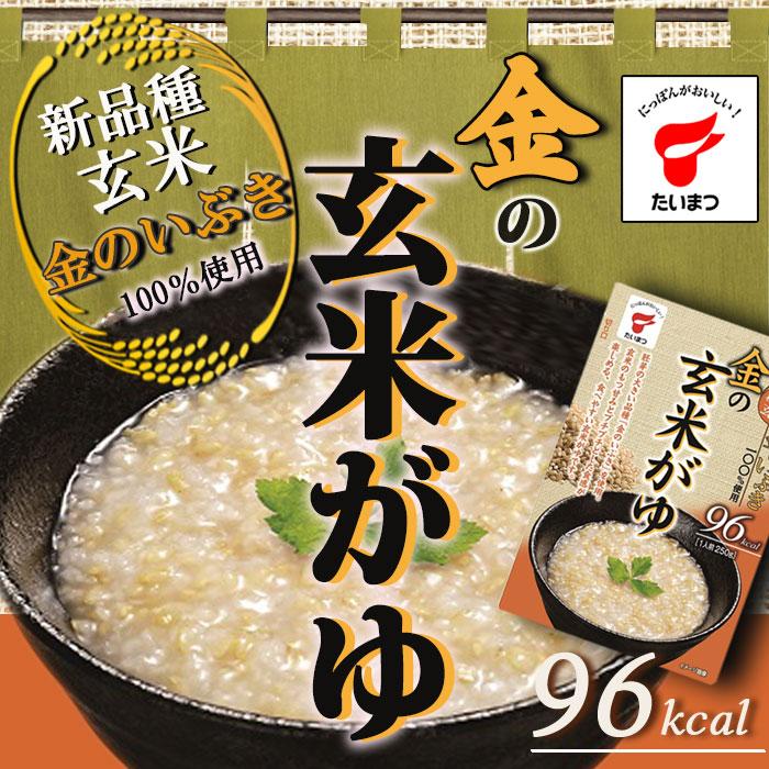 Photo1: 金の玄米がゆ250g(たいまつ食品) (1)