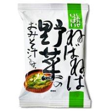 Photo2: 【味噌汁 フリーズドライ】ねばねば野菜のおみそ汁(化学調味料無添加)10.9gX10袋セット【コスモス食品】 (2)