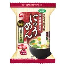 Photo2: アマノフーズ フリーズドライ 無添加 にゅうめん 五種の野菜 4袋 (2)