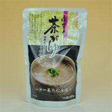 Photo2: おかゆ 永平寺 茶がゆ 1人前 米又 (2)