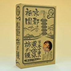 Photo1: 日本一辛い 黄金一味 柿の種 120g (1)