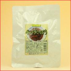Photo2: レトルト おかず 和食 惣菜 牛バラごぼう 120g(1〜2人前) (2)