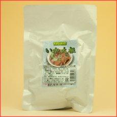 Photo2: レトルト おかず 和食 惣菜 いか大根200g(1〜2人前)×5袋セット (2)