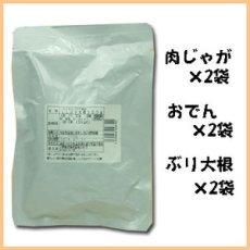 Photo2: レトルト 惣菜 長期保存 3種類6食セット(おでん400g×2・肉じゃが200g×2・ぶり大根200g×2) (2)
