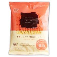 Photo2: 創健社 有機ラーメン ノンフライ麺 醤油ラーメン 110g (2)
