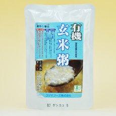 Photo2: 有機 玄米粥 200g コジマフーズ オーガニック organic (2)