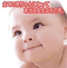 Photo2: 有機まるごとベビーフード だし醤油 100g 初期5ヵ月頃から 味千汐路 (2)