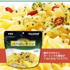 Photo1: サタケ マジックパスタ 備蓄用 保存食 ペペロンチーノ 56.3g (1)