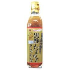 Photo2: 黒酢玉ねぎドレッシング 300ml (2)