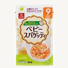 Photo2: はくばく ベビー スパゲティ 100g 食塩不使用 乳児用規格適用食品 離乳食 ベビーフード パスタ 麺類 (2)