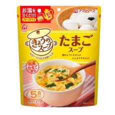Photo1: アマノフーズ フリーズドライ きょうのスープ たまごスープ5食 (1)