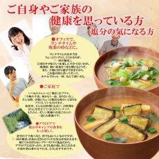Photo2: アマノフーズ フリーズドライ きょうのスープ たまごスープ5食 (2)