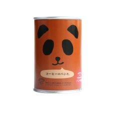 Photo3: パンの缶詰 コーヒー味 100g 3年長期保存 パン缶 非常食 (3)