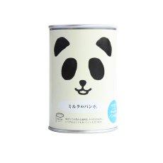 Photo3: パンの缶詰 ミルク味 100g 3年長期保存 パン缶 非常食 (3)