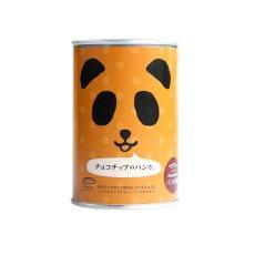 Photo3: パンの缶詰 チョコチップ味 100g 3年長期保存 パン缶 非常食、保存食 (3)