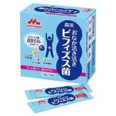 Photo2: 森永 おなか活き活きビフィズス菌 1.5g×30本  (2)