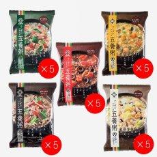 Photo2: 養命酒 五養粥 やくぜんシリーズ  緑 黄 赤 白 黒 5種25食セット 薬膳お粥 おためしセット (2)