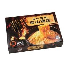 Photo2: 札幌・焙煎ごまみそ 吉山商店2食入り 濃厚味噌ラーメン(常温保存) (2)