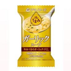 Photo2: フリーズドライ アマノフーズ  スープ Theうまみ ガーリックスープ  化学調味料 無添加食品 (2)