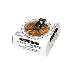 Photo2: 缶つま 缶づめ 牛タンねぎ塩だれ60g (2)