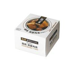 Photo2: 缶つま 缶詰め プレミアム 霧島黒豚角煮150g (2)