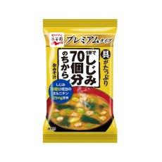 Photo2: 永谷園 フリーズドライ 味噌汁 一杯でしじみ70個分のちからみそ汁 9.4g x6個 (2)