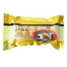 Photo5: インスタント 山陰プレミアム のど黒だし使用 最中海藻スープ 6個入 魚の屋 (5)