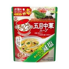 Photo4: フリーズドライ アマノフーズ  スープ 減塩きょうのスープ 五目中華スープ5食 塩分ひかえめ食品 インスタント 即席 ギフト プレゼント (4)