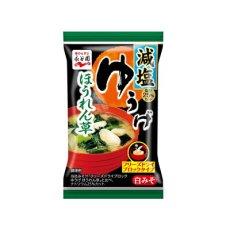 Photo3: 永谷園 フリーズドライ ゆうげほうれん草 お味噌汁 減塩 即席 インスタント (3)