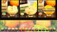 Photo6: 缶詰め にっぽんの果実 岩手県産 ブルーベリー 185g(2号缶) フルーツ 国産 白ざら糖 3年保存 長期保存 保存食 ギフト プレゼント (6)