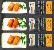 Photo8: 惣菜 九州産 あじ天 25g×2枚入 さつま揚げ 練り物 レトルト おつまみ小林蒲鉾 (8)