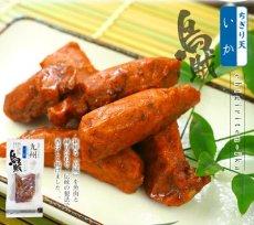 Photo5: 惣菜 九州 ちぎり天 いか 50g入り 練り物 レトルト おつまみ さつま揚げ 小林蒲鉾 (5)