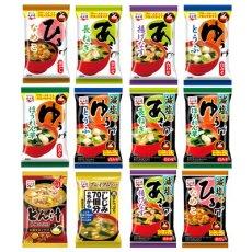Photo5: フリーズドライ味噌汁 永谷園のあさげや 減塩タイプ12種84食 アソートセット お試しセット インスタント食品 (5)