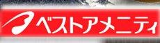 Photo3: 炊き込みご飯の素 九州産 ひじきごはんの素150g化学調味料・添加物不使用国産 ギフト 贈り物 ベストアメニティ (3)
