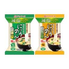 Photo5: アマノフーズ フリーズドライ 減塩 国産 手延べ にゅうめん お試し 2種類10食セット (5)