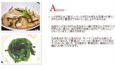 Photo4: 塩こんぶ さざなみ(塩吹昆布)100g X3袋  安田のつくだ煮 (4)