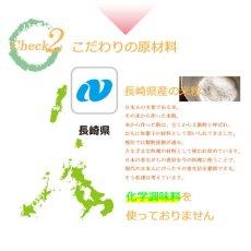 Photo5: 米粉の離乳食 5ヶ月頃〜7ヶ月ごろ 7食セット 無添加 ノンアレルギー ベビーフード (5)