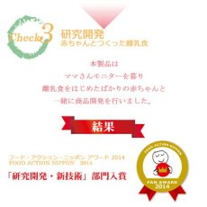 Photo6: 米粉の離乳食 5ヶ月頃〜7ヶ月ごろ 7食セット 無添加 ノンアレルギー ベビーフード (6)