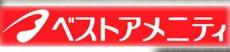 Photo3: 炊き込みご飯の素 九州産 たけのこごはんの素150g 化学調味料・添加物不使用 国産 ギフト 贈り物 ベストアメニティ (3)