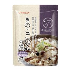 Photo7: 炊き込みご飯の素 九州産 きのこごはんの素150g 化学調味料 添加物不使用 国産 ギフト 贈り物 ベストアメニティ (7)