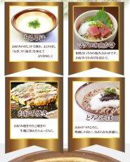 Photo6: とろろ フリーズドライ 粉末山の芋パウダー10g 100%山芋パウダー とろろご飯やお好み焼きに!保存食 海外土産 (6)