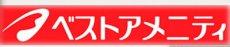 Photo3: 炊き込みご飯の素 九州産 きのこごはんの素150g 化学調味料 添加物不使用 国産 ギフト 贈り物 ベストアメニティ (3)