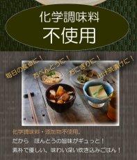Photo6: 炊き込みご飯の素 九州産 たけのこごはんの素150g 化学調味料・添加物不使用 国産 ギフト 贈り物 ベストアメニティ (6)