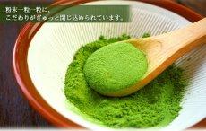 Photo3: 九州産 有機野菜青汁 3gX15包入 JA全農 大麦若葉 明日葉 桑葉 野菜不足 ドリンク 国産 (3)