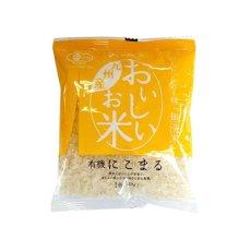 Photo7: 国産 無洗米 おいしいお米 有機にこまる 150g 一合分 お試し 一人暮らし ベストアメニティ (7)