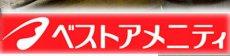 Photo3: 鶏ごぼう飯の素 150g (3)