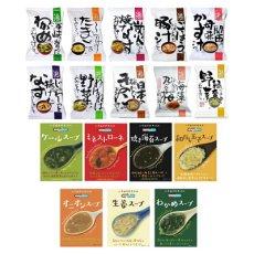 Photo10: フリーズドライ 無添加 味噌汁&スープセット17種34食セット 化学調味料無添加 コスモス食品 インスタント 贈り物 (10)