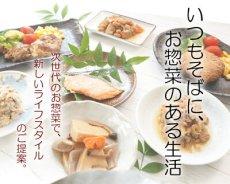 Photo6: 国産素材 竹の子と野菜の炊き合わせ 無添加 常温保存 uchipac  ウチパク 内野屋 レトルト惣菜 ロングライフ 非常食 (6)