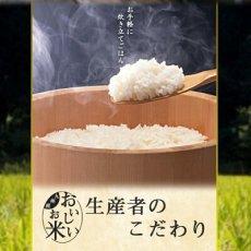Photo2: 国産 無洗米 おいしいお米 4種類計12合セット お試し 1合分小分け 米・雑穀 もち麦 十六穀米 一人暮らし ベストアメニティ (2)